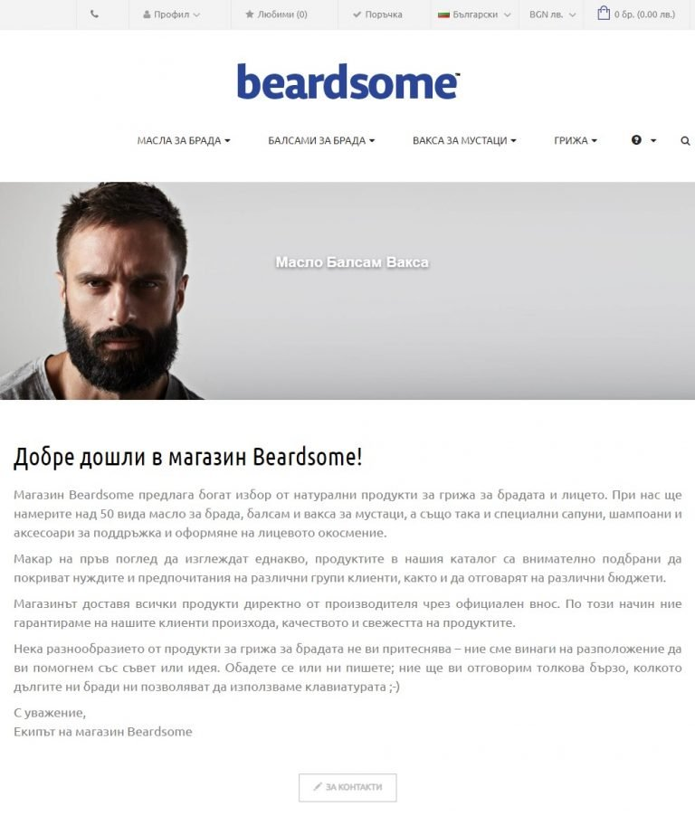 Beardsome.me Old Design